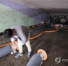 지하주차장 침수