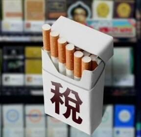 줄어들지 않는 흡연율..올해 담뱃세도 12조 넘어설 듯