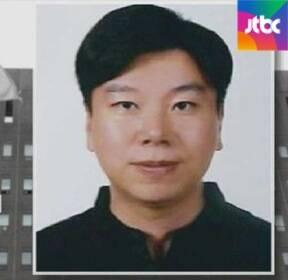 KAI 비자금 조성 의혹 '키맨' 손승범, 뒤늦은 공개수배