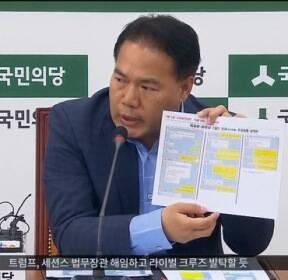'부실검증 의혹' 이용주 오늘 소환..참고인 신분