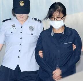 [사진]최순실, 이재용 부회장 재판 증인 출석