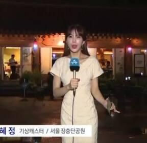 [날씨]전국 곳곳 비소식..중부 지역 더위 주춤