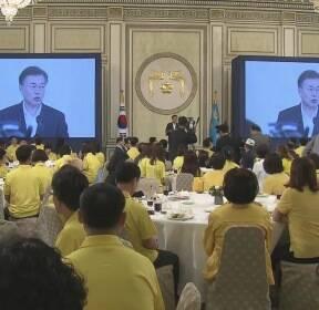문 대통령, 세월호 가족 靑 초청..참사 후 첫 '공식 사과'