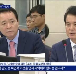 """총리도 질타한 식약처장..3野 """"사퇴하라"""""""