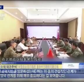 시진핑·美 합참의장 접견..北에 무언 압박?