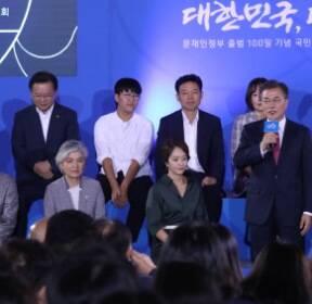 청와대 참모·내각 총출동, 시민들과 담당 현안 문답