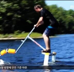 [이브닝 핫클릭] 물에서 타는 '스카이콩콩' 外