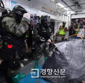 [포토뉴스]지하철에서 민·관·군 합동 대테러 훈련