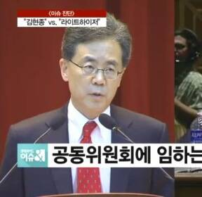 [이슈진단] 한미 FTA 공동위 개최..'숨은 전략·관전 포인트'는?