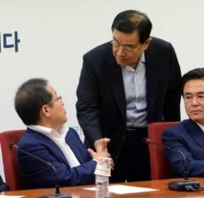 [포토] 자유한국당 당대표-최고위원-중진의원 연석회의