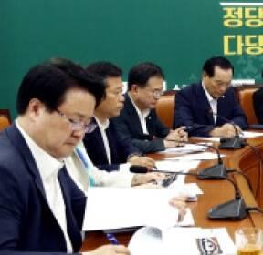 [포토] 국민의당 원내정책회의