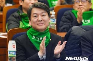 """안철수, 김무성 겨냥 """"여당 내 '朴탄핵' 이견 한심"""""""