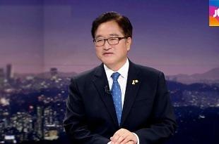 """우원식 """"한국당, 추경 심의도 아닌 논의조차 거부"""""""