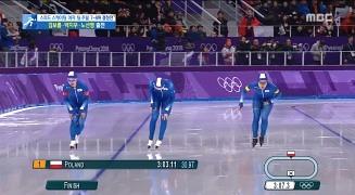 논란의 한국 여자 팀추월 대표팀 결국 최하위 8위로 마감 [MBC]