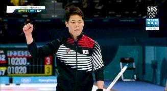 컬링 대한민국 vs 일본 - 10:4 숙적 일본을 크게 꺾은 한국! [SBS]