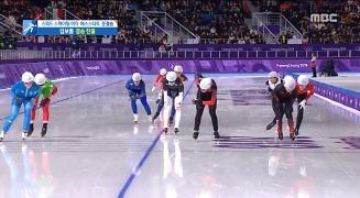 매스스타트 : 1조 이탈리아 롤로브리지다 1위, 김보름 6위로 결승 진출!! [MBC]