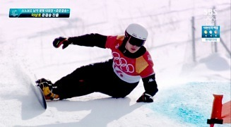 평행대회전 은메달 '배추보이' 이상호 하이라이트 [SBS]