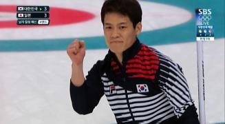 컬링 대한민국 vs 일본 - 7:3 일본 대실수! 크게 앞서나가는 한국 [SBS]