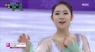 최다빈 개인 최고점 67.77점 후회 없을 최고의 연기, 현재 3위 [MBC]