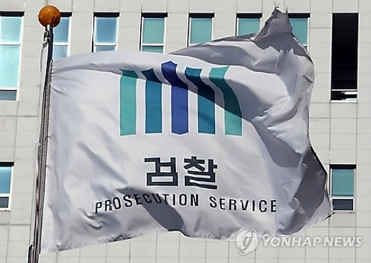 부산지검, 이영복 도피 도운 유흥업소 직원 구속