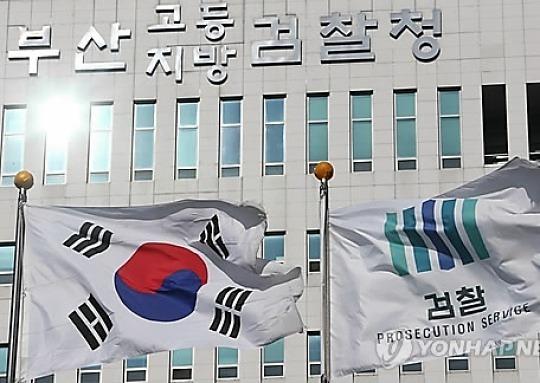 이영복→현기환..엘시티 수사 무게중심 옮아가나