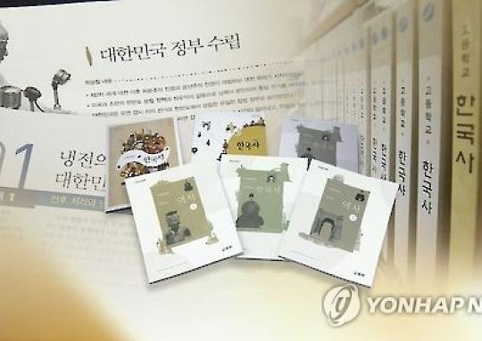 """인천교육청 """"국정교과서 거부하도록 일선 학교와 협의"""""""