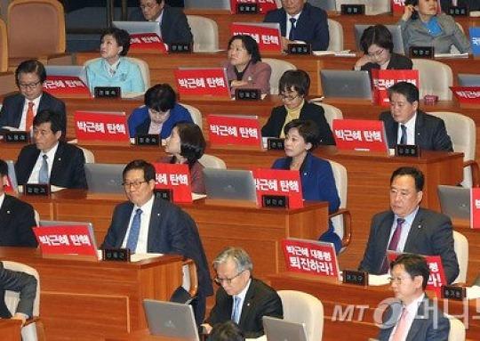 야3당 박근혜 대통령 탄핵안 발의..헌정사상 두번째
