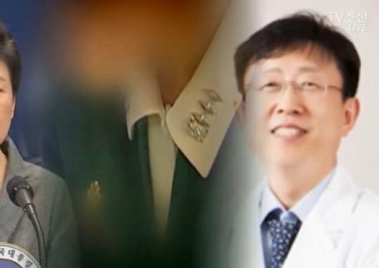 청와대 '세월호 참사일' 또다른 간호장교 더 있었다?