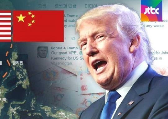 정책 비판까지..트럼프 '중국 때리기' 의도된 공격?