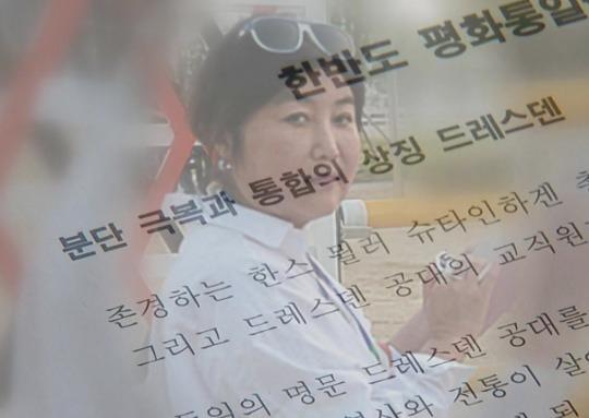 '태블릿' 의혹부터 '탄핵'까지..긴박했던 순간들