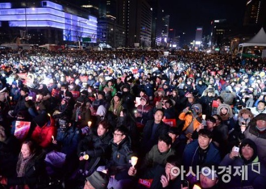 문화예술계 '블랙리스트 작성' 등 조윤선 장관 고발