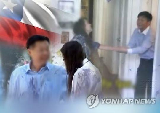 14세 여학생 성추행 혐의 전 칠레 외교관 피의자 소환(종합)
