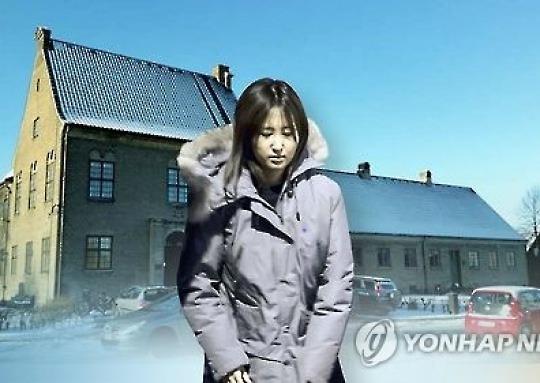 덴마크 검찰, 21일 정유라 송환 발표..구금심리 22일로