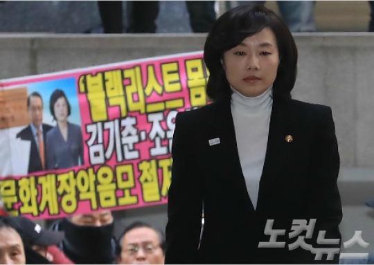 """조윤선의 자백 """"블랙리스트, 김기춘이 시켰다"""""""
