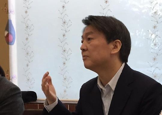 """안철수 """"공동경선은 변형된 단일화..국민이 식상할 것"""""""