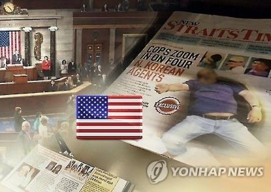 美, 김정남 'VX 암살' 북한 테러지원국 재지정 검토 착수