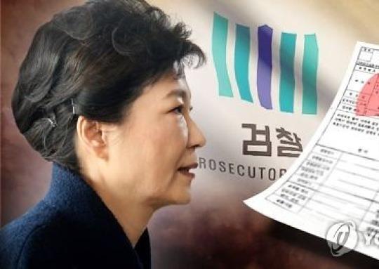 박근혜 신병처리 고심 거듭..검찰, 막판검토 총력