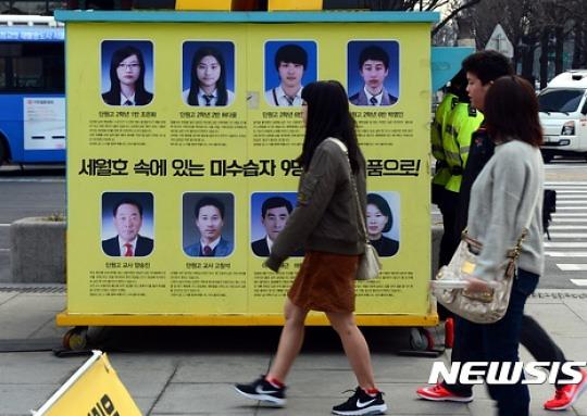 """광화문 세월호 분향소 시민들 발길 """"인양 이렇게 쉬웠나"""""""