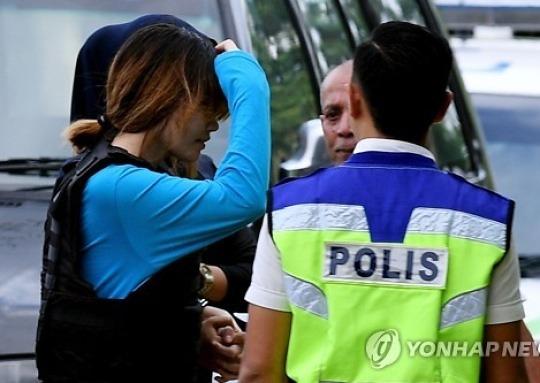 '김정남 암살' 여성 피고인들 2차 공판 출석