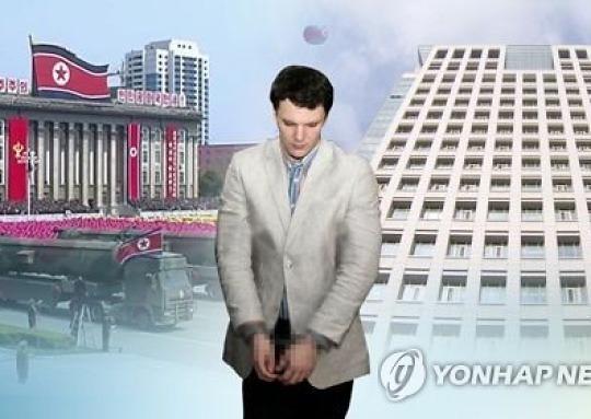 """킹前특사, '웜비어는 오바마 정책 희생자' 北주장 """"터무니없어"""""""