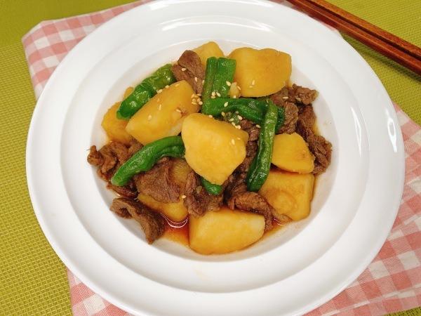 감자요리,  감자소고기 조림 만들기