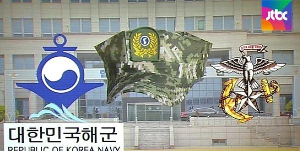 [Talk쏘는 정치] 해병대 상징 '팔각모', 해군도 쓴다?