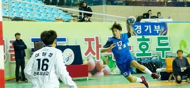 남한고·황지정산고, 협회장배 중고핸드볼 우승