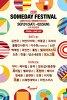 2018. 09. 01. Someday Festival 2018