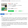 김동완 교수님의 베스트 ..