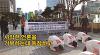 """삼보일배 나선 원로 언론인들 """"거짓과 배신의 100년 조선, 동아 청산하자"""""""