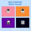 2020 02 CCMPIANO 겨울특강 모집 (연기)