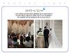 김병학목사님 결혼예배 -..