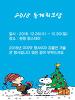 2018년 12월 26일(수)-30일(일) 동계 워크샵 안내