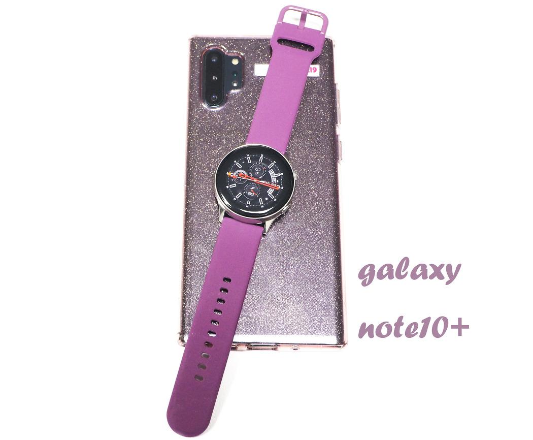 Galaxy note 10+ 사용기